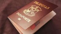 第二國護照申請代辦、國際外橋學校,美國學校申請就讀,快速申請辦理外國護照,第2國護照,免費諮詢服務_圖片(1)