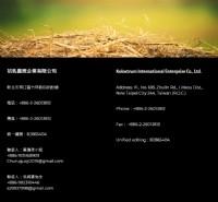 初乳國際企業有限公司_圖片(1)
