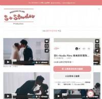 S+Studio專業婚禮錄影_圖片(1)