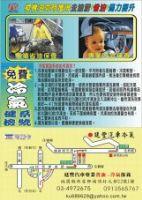 (廷豐)汽車冷氣重灌冷煤補冷凍油特價中_圖片(4)