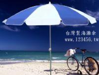 休閒木傘,休閒傘,休閒傢俱,咖啡傘,庭院休閒傘,庭園遮陽傘,庭園咖啡傘_圖片(1)