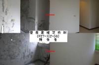 (專作時間趕)楊梅夫妻壁癌裂縫處理,專為家庭出租中古房屋發霉油漆局部壁癌粉刷油漆工程 0927-102-040 陳先生口述就可估價很方便 _圖片(1)