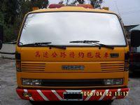 自售全載道路救援車_圖片(2)