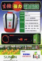 【台灣正農】生強強力背負式電動噴霧器 _圖片(1)