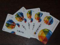專賣各家全新易付卡、靶機門號.預付卡_圖片(3)