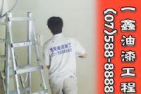 高雄油漆 (07)588-8888_圖片(1)