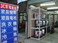 台南液晶電視維修,台南液晶螢幕維修,冰箱維修,洗衣機維修 _圖片(4)
