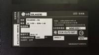 LG液晶電視50LA6200亮度一閃一閃_圖片(4)