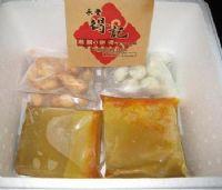 【永豐得記】 日式御品咖哩鍋_圖片(2)