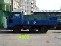 全省回頭車,搬家,貨運,報關_圖片(2)