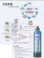 全屋型淨水系統_圖片(2)