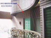 大台中鋼索窗=隱形式窗台安全防護網=隱形鐵窗=兒童防墜安全網~不能裝鐵窗住戶第一選擇0982-815997_圖片(1)