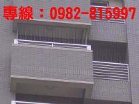 **免費丈量0982-815997**大樓專用隱形式安全網~最符合不能裝鐵窗住戶選用_圖片(1)