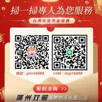 大陸到台灣集運-兩岸集運倉/空運/海運/海快_圖片(2)