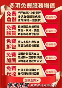 大陸到台灣集運-兩岸集運倉/空運/海運/海快_圖片(3)