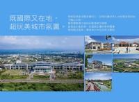 苗栗高鐵富域建案_圖片(3)