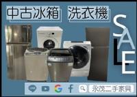 新竹最大永茂二手家具館 2021年度推薦二手家具家電買賣 超大賣場任您選購0967060888_圖片(1)