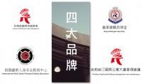 新竹分公司-皇家遊騎兵保全股份有限公司 _圖片(1)