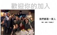 新竹分公司-皇家遊騎兵保全股份有限公司 _圖片(2)