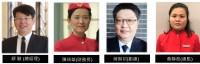 新竹分公司-皇家遊騎兵保全股份有限公司 _圖片(3)