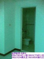 @(竹南頭份租屋)竹南三泰金鑽公寓出租~夜景超浪漫唷!~歡迎來電:0926-521654王小姐_圖片(2)