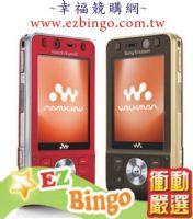Sony Ericsson W960i 手機_圖片(1)