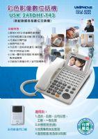 高雄 專業網路佈線 監視器安裝 電話總機 門禁 防盜_圖片(1)