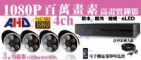 高雄 專業網路佈線 監視器安裝 電話總機 門禁 防盜_圖片(3)