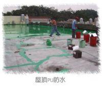高雄地區壁癌、防水、抓漏優質廠商-益榮工程_圖片(2)