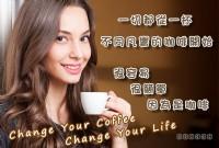【微創咖啡 、鉅富人生】_圖片(1)