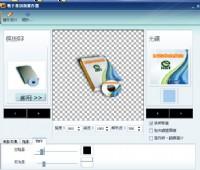 [軟體]-3D立體電子書封面製作軟體_圖片(1)