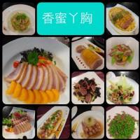 【香蜜鵝,鹽水鵝羊肉爐,滷味脆皮油雞…. 】_圖片(2)