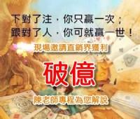 [如何破解每日收入萬元的秘密?]_圖片(1)