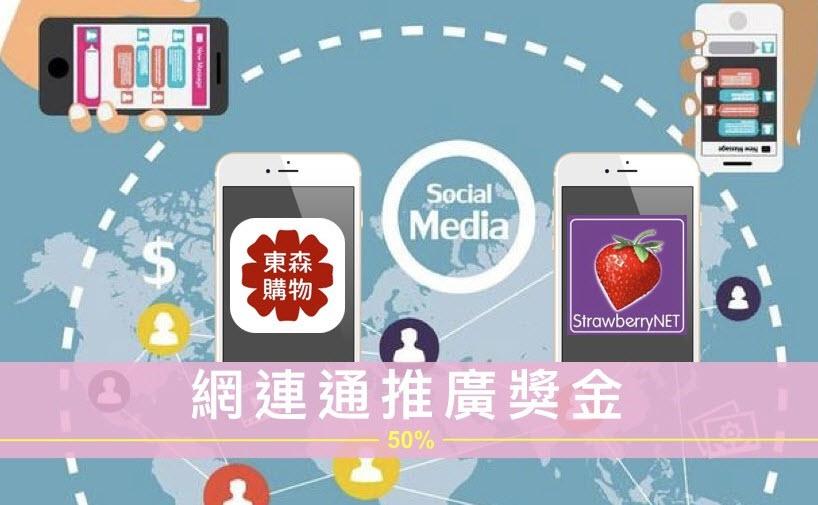 全球新連鎖事業加盟平台,結合[新媒體+設群電商+分享經濟}的互聯網平台 - 20190212210703-977485707.jpg(圖)