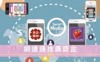全球新連鎖事業加盟平台,結合[新媒體+設群電商+分享經濟}的互聯網平台_圖片(2)
