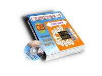 免費索取【自動進人系統第一步-架站】電子書_圖片(1)