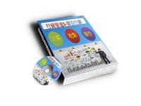 免費電子書+線上課程【打通行銷管道04廣告行銷密技】_圖片(1)