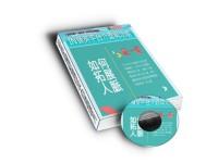 免費送【人脈拓展-IN領英(一)平台介面與功能】(線上課程+電子書)_圖片(1)