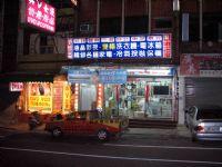 [廣大][居家服務][冷氣空調保養服務]_-台南縣市地區冷氣空調保養服務_圖片(2)