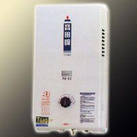 熱水器免費安檢來喔!_圖片(1)