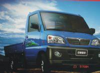 貨車出租,9人巴士,7人休旅車,_圖片(1)