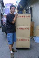 台中上新品保搬家公司_圖片(2)