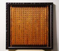 明宏雕刻-手工彫刻檜木心經-各式木雕.歡迎訂做._圖片(1)