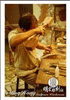 明宏雕刻-手工彫刻檜木心經-各式木雕.歡迎訂做._圖片(4)