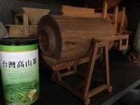 明宏雕刻社手工訂製製茶機具組,風穀機,柚木手工製作_圖片(1)
