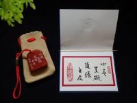 台中手工印章 極緻工藝 百年珍藏 週歲送禮 結婚對章 讓 颺庭篆藝來幫您呈獻圓滿吧 !_圖片(1)