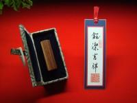 台中手工印章 極緻工藝 百年珍藏 週歲送禮 結婚對章 讓 颺庭篆藝來幫您呈獻圓滿吧 !_圖片(3)