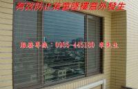 隱形鐵窗 家適美_圖片(4)