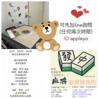 台南找牌咖_圖片(1)