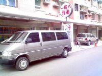 """""""快樂出門,平安回家""""是我們對客戶的承諾,5-7-9人座車長短期出租,成為大台南區優質的附駕提供者是我們的目標_圖片(3)"""